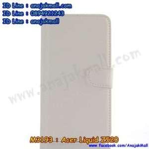 M3193-02 เคสฝาพับ Acer Liquid Z520 สีขาว