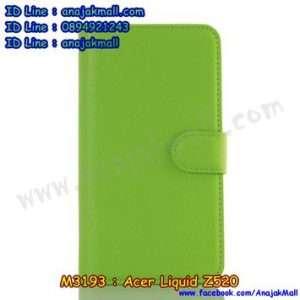 M3193-08 เคสฝาพับ Acer Liquid Z520 สีเขียว