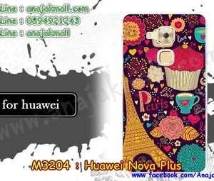 M3204-16 เคสแข็ง Huawei Nova Plus ลาย Paris XI