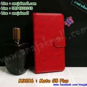 M3206-01 เคสฝาพับไดอารี่ Moto G5 Plus สีแดงเข้ม