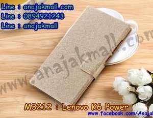 M3212-02 เคสหนังฝาพับ Lenovo K6 Power สีทอง