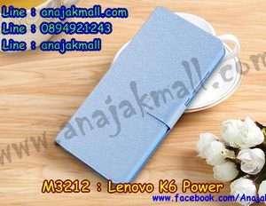 M3212-03 เคสหนังฝาพับ Lenovo K6 Power สีฟ้า