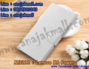 M3212-05 เคสหนังฝาพับ Lenovo K6 Power สีขาว