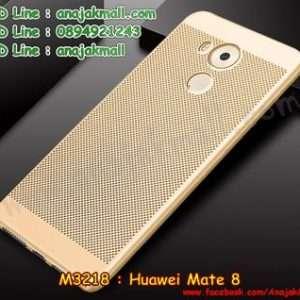M3218-03 เคสแข็งระบายความร้อน Huawei Mate 8 สีทอง