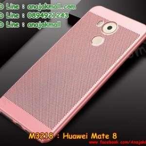 M3218-04 เคสแข็งระบายความร้อน Huawei Mate 8 สีทองชมพู