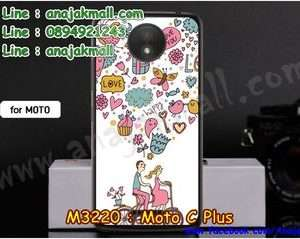 M3220-07 เคสแข็ง Moto C Plus ลาย Pink Love