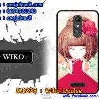 M3228-06 เคสยาง Wiko Upulse ลายเฟย์ฟาง