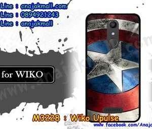 M3228-13 เคสยาง Wiko Upulse ลาย CapStar