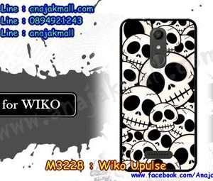 M3228-14 เคสยาง Wiko Upulse ลาย Skull II