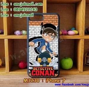 M3231-02 เคสขอบยาง iPhone7 ลาย Conan IV