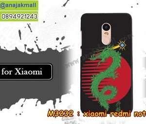 M3232-01 เคสแข็ง Xiaomi Redmi Note 4 ลาย DragonSun