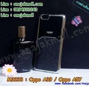 M3233-03 เคสแข็ง OPPO A39/A57 ลาย 3Mat สีดำ