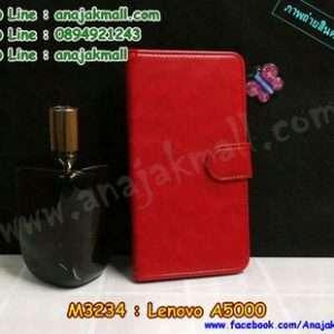M3234-01 เคสฝาพับไดอารี่ Lenovo A5000 สีแดงเข้ม