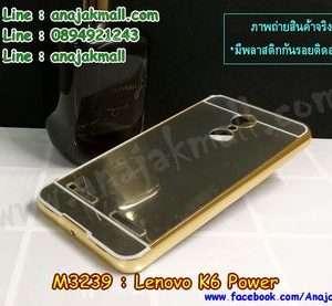 M3239-01 เคสอลูมิเนียม Lenovo K6 Power หลังกระจก สีทอง
