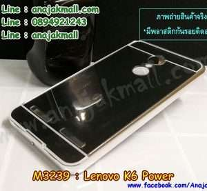 M3239-02 เคสอลูมิเนียม Lenovo K6 Power หลังกระจก สีเงิน