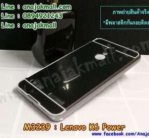M3239-03 เคสอลูมิเนียม Lenovo K6 Power หลังกระจก สีดำ
