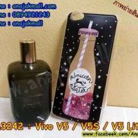 M3242-01 เคสน้ำไหล Vivo V5 ลาย A