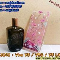 M3242-02 เคสน้ำไหล Vivo V5/V5S/V5 Lite ลาย C (แถมฟรีสายคล้องคอ)