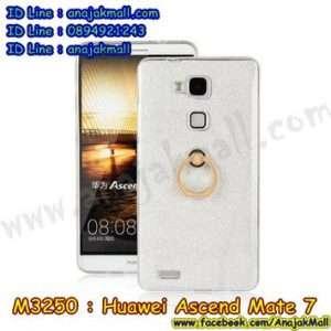 M3250-02 เคสยางติดแหวน Huawei Ascend Mate 7 สีขาว
