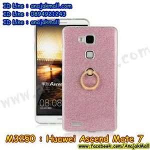 M3250-03 เคสยางติดแหวน Huawei Ascend Mate 7 สีชมพู