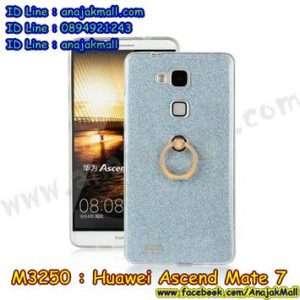M3250-04 เคสยางติดแหวน Huawei Ascend Mate 7 สีฟ้า