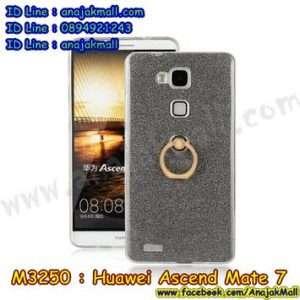M3250-05 เคสยางติดแหวน Huawei Ascend Mate 7 สีดำ