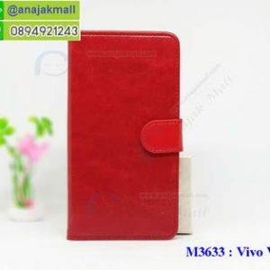 M3633-01 เคสฝาพับไดอารี่ Vivo V3 สีแดงเข้ม