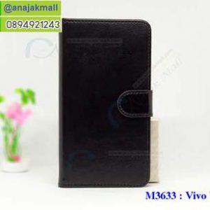 M3633-02 เคสฝาพับไดอารี่ Vivo V3 สีดำ