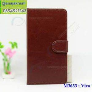 M3633-03 เคสฝาพับไดอารี่ Vivo V3 สีน้ำตาล