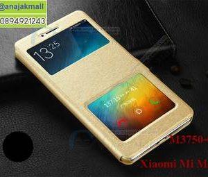 M3750-01 เคสโชว์เบอร์ Xiaomi Mi Max 2 สีทอง