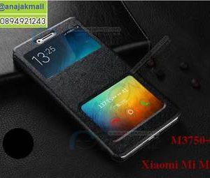 M3750-02 เคสโชว์เบอร์ Xiaomi Mi Max 2 สีดำ