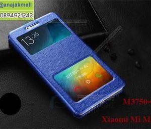 M3750-03 เคสโชว์เบอร์ Xiaomi Mi Max 2 สีน้ำเงิน