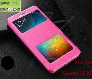 M3750-04 เคสโชว์เบอร์ Xiaomi Mi Max 2 สีชมพู
