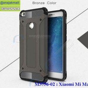M3756-02 เคสกันกระแทก Xiaomi Mi Max2 Armor สีน้ำตาล