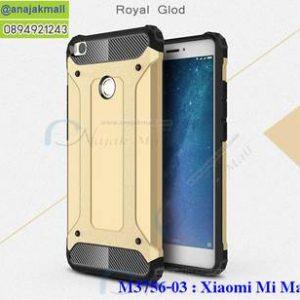 M3756-03 เคสกันกระแทก Xiaomi Mi Max2 Armor สีทอง