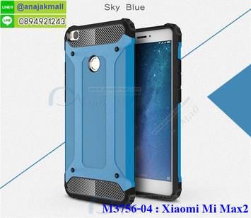 M3756-04 เคสกันกระแทก Xiaomi Mi Max2 Armor สีฟ้า