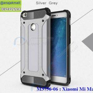 M3756-06 เคสกันกระแทก Xiaomi Mi Max2 Armor สีเทา