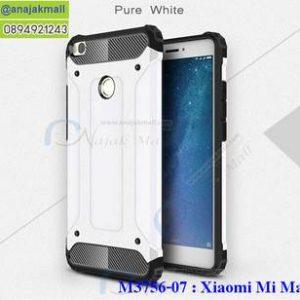 M3756-07 เคสกันกระแทก Xiaomi Mi Max2 Armor สีขาว