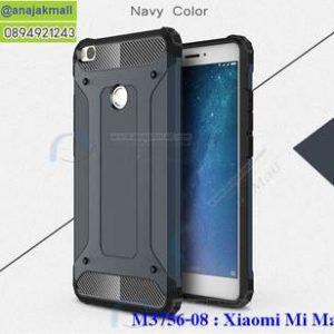 M3756-08 เคสกันกระแทก Xiaomi Mi Max2 Armor สีนาวี