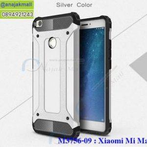M3756-09 เคสกันกระแทก Xiaomi Mi Max2 Armor สีเงิน