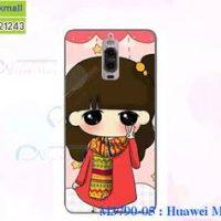 M3790-05 เคสยาง Huawei Mate 9 Pro ลายฟินฟิน