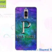 M3790-06 เคสยาง Huawei Mate 9 Pro ลาย Paradise