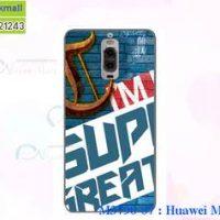 M3790-07 เคสยาง Huawei Mate 9 Pro ลาย Super