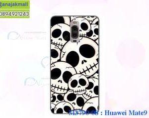 M3790-08 เคสยาง Huawei Mate 9 Pro ลาย Skull II