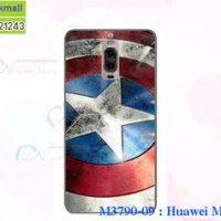 M3790-09 เคสยาง Huawei Mate 9 Pro ลาย CapStar