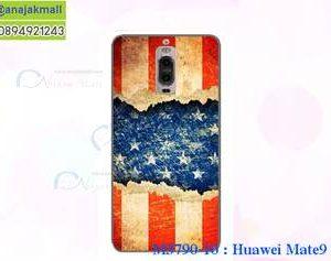 M3790-10 เคสยาง Huawei Mate 9 Pro ลาย Flag VV