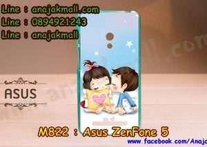 M822-21 เคสยาง ASUS ZenFone 5 ลาย Kiss Kid