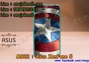 M822-23 เคสยาง ASUS ZenFone 5 ลาย CapStar