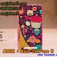 M822-24 เคสยาง ASUS ZenFone 5 ลาย Paris XI