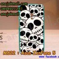 M822-25 เคสยาง ASUS ZenFone 5 ลาย Skull II